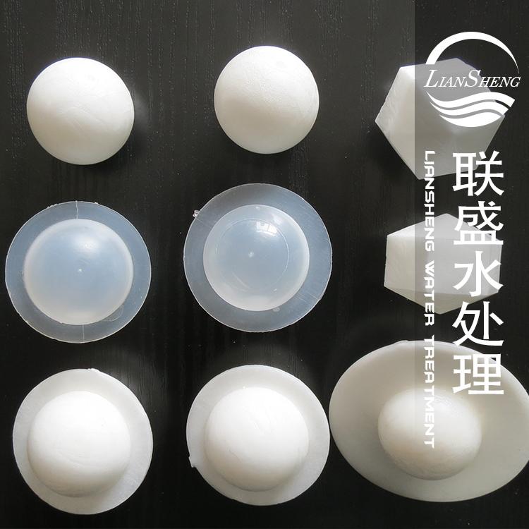 液面覆盖球|气液隔离浮球